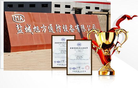 20年荣誉加冕,国际标准