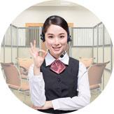 快速、果断、准确、周到、彻底,用服务质量赢得用户满意。24小时响应随时随地响应客户需求