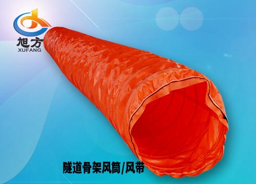 隧道骨架风筒布