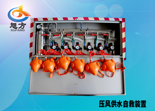 矿井压风供水施救装置