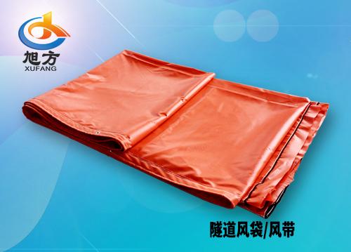 PVC塑料涂覆布隧道风带